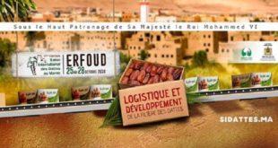 Sidattes 2018 : 9ème édition du Salon international des dattes du 25 au 28 octobre à Erfoud