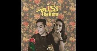 "Le groupe Kelma de retour avec ""Tkelem"""