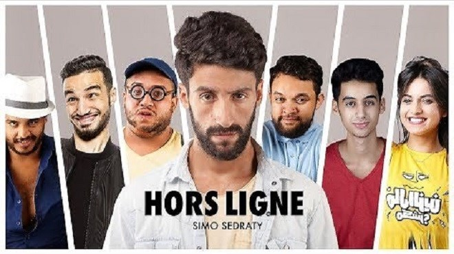 """Vidéo. Simo Sedraty dévoile son film """"Hors Ligne"""""""