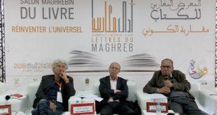 Salon Maghrébin du livre à Oujda : Une affluence au-delà des espérances