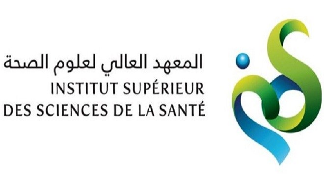 Inauguration du nouveau siège de l'Institut supérieur des sciences de la santé de Settat
