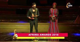 AFRIMA 2018 : Hamza El Fadly élu meilleur artiste masculin en Afrique du Nord