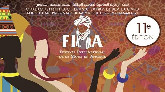 FIMA : L'intégration africaine via Dakhla