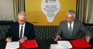 Barid Al-Maghrib : Partenaire de l'AMEE pour le renforcement de l'efficacité énergétique