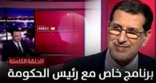 Interview télévisée de Saad-Eddine El Othmani : les points à retenir