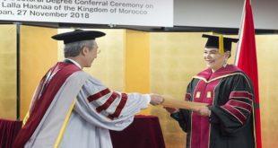 Japon : Lalla Hasnaa reçoit le titre de Docteur honoris causa de l'Université Ritsumeikan