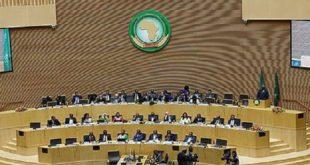 Union africaine : Le 11ème Sommet extraordinaire sur la réforme institutionnelle adopte plusieurs décisions relatives à la Commission de l'UA