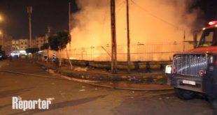 En vidéo … Un nouvel incendie dans le camp des migrants de Ouled Ziane