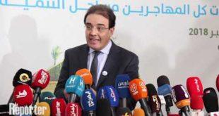 Marrakech : Ouverture de la 11e édition du Forum mondial de la Migration et du Développement