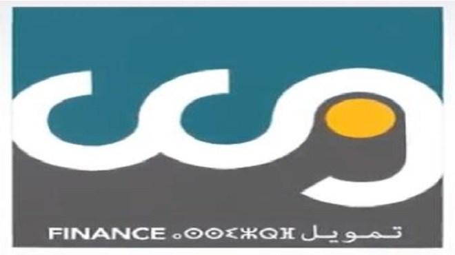 CCG : Clôture du road show en faveur des banquiers