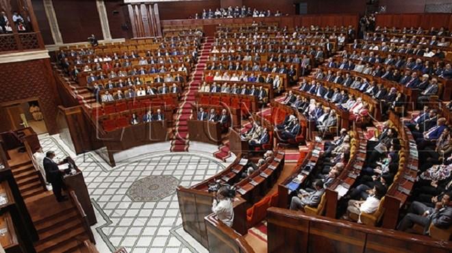 Forum parlementaire des régions : Claire désapprobation royale !