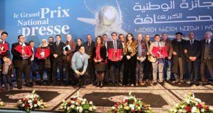 Grand Prix National de la Presse : Les lauréats de la 16ème édition dévoilés