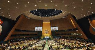 L'Assemblée générale de l'ONU réaffirme son soutien au processus politique visant le règlement de la question du Sahara marocain