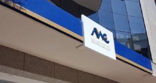 AMMC : Lancement d'une consultation publique
