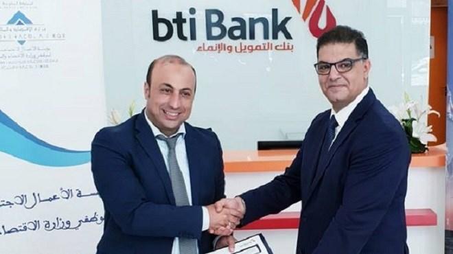 BTI Bank : Allié des grandes écoles