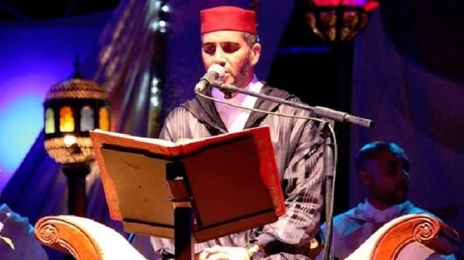 Concours : Mémorisation, déclamation et psalmodie du Coran à Rabat
