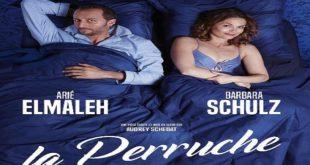 Théâtre : «La Perruche» à Casa le 31 janvier