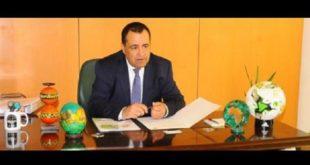 Mouad Hajji, nouveau coordinateur général de l'Administration de la CAF