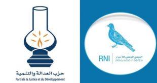 Facturation électronique : La lettre de Mustapha Ramid au RNI