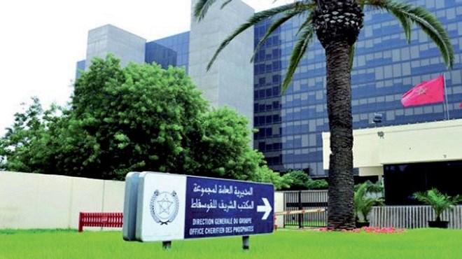 OCP : Hausse de 4% du chiffre d'affaires à 27,582 MMDH au premier semestre