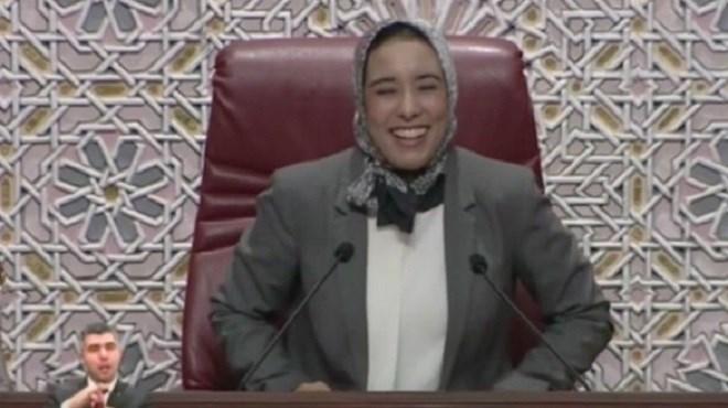 Amina Maelainine : La séance est levée pour une durée de 10 ans