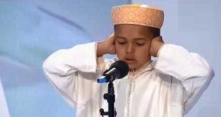 Adhan et Tahlil : La 3ème édition du Prix Mohammed VI en février