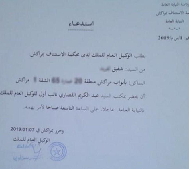 Libertés individuelles : L'Etat de droit est-il menacé au Maroc ?