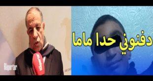 Suicide d'un enfant à Fès : Point de vue de l'avocat Omar Oudra