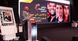 Forum TPE : Les attentes d'une vision intégrée selon My Hafid Elalamy et Salaheddine Mezouar