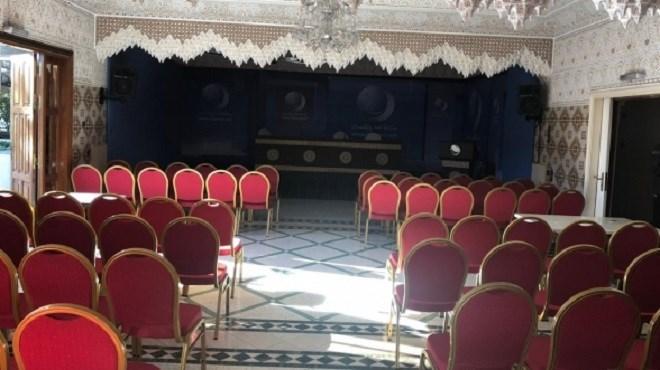 Al Adl Wal Ihssane : Trois villas fermées pour activités illégales