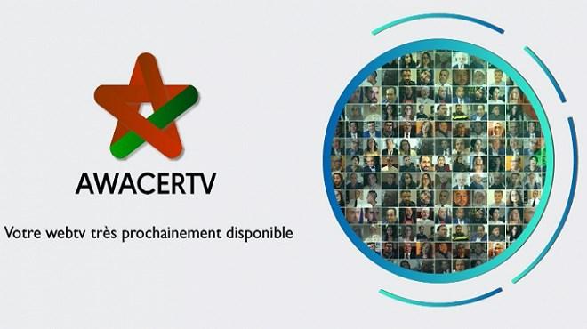 Le CCME lance une Web TV dédiée aux Marocains du Monde