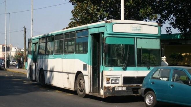 Casablanca : Résiliation du contrat de la société M'dina Bus