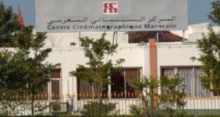 CCM : La réorganisation adoptée