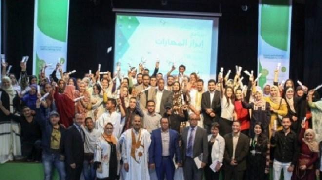 Dakhla : L'engagement civique et citoyen des jeunes récompensé