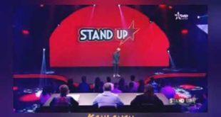 """Quand l'émission d'Al Oula """"Stand Up"""" provoque la polémique"""