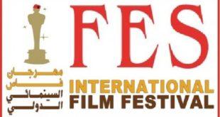 Cinéma : 19 films de 11 pays en avant-première à Fès