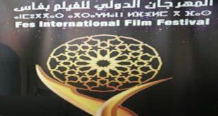 Cinéma : Le Grand prix du FIFF à «Holy Boom»