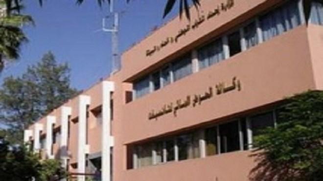 Investissement : ABHL prévoit plus de 37 MDH
