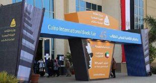 Salon : Le produit culturel marocain très présent au Caire