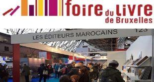 Livre : Le Maroc à l'honneur à la foire de Bruxelles