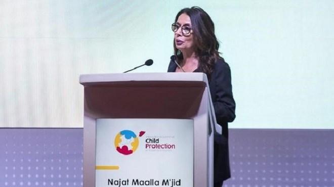 ONU : Najat M'jid intègre un Comité spécialisé