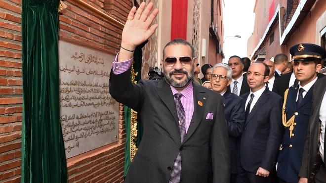 SM le Roi inaugure deux projets solidaires destinés à renforcer l'offre médicale au niveau de la médina de Marrakech