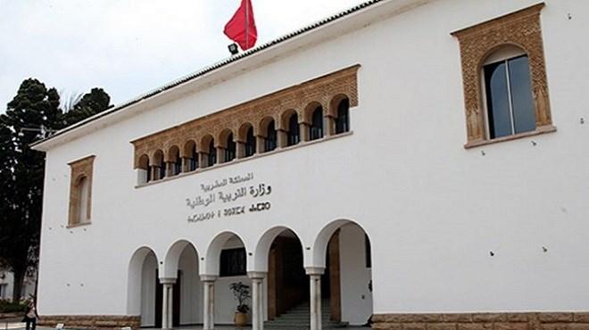 Éducation nationale : 137 nouveaux établissement scolaires et 35 internats seront construits au Maroc en 2019