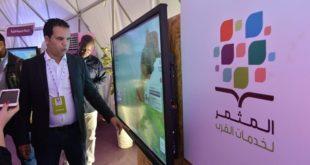 OCP : Le dispositif itinérant Al Moutmir fait escale à Marrakech
