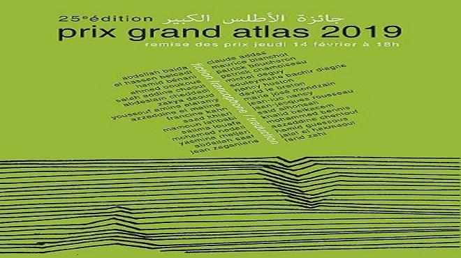 Livre : Un quart de siècle du Prix Grand Atlas