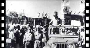 1958-2019 : 61ème anniversaire de la visite historique de feu SM Mohammed V à M'hamid El Ghizlane