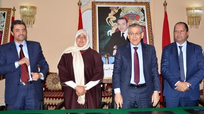 Settat : Une femme d'affaires marocaine offre près de 12 millions de dirhams pour construire des écoles
