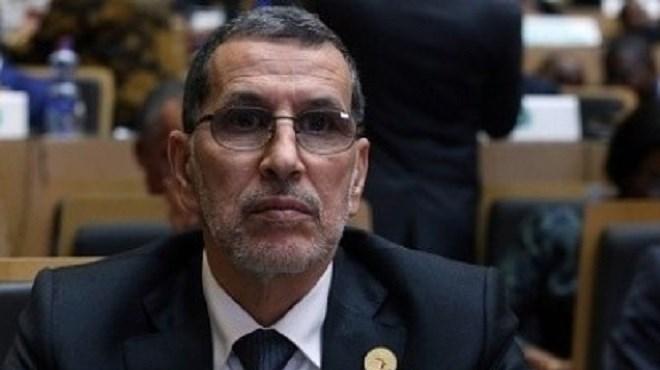 32ème session de la commission de l'UA : El Othmani préside la délégation marocaine