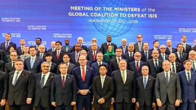 Coalition mondiale anti-Daech : La défaite territoriale de l'Etat islamique (EI)