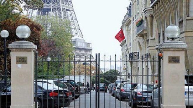 Incendie à Paris : Rapatriement de la dépouille de la jeune marocaine